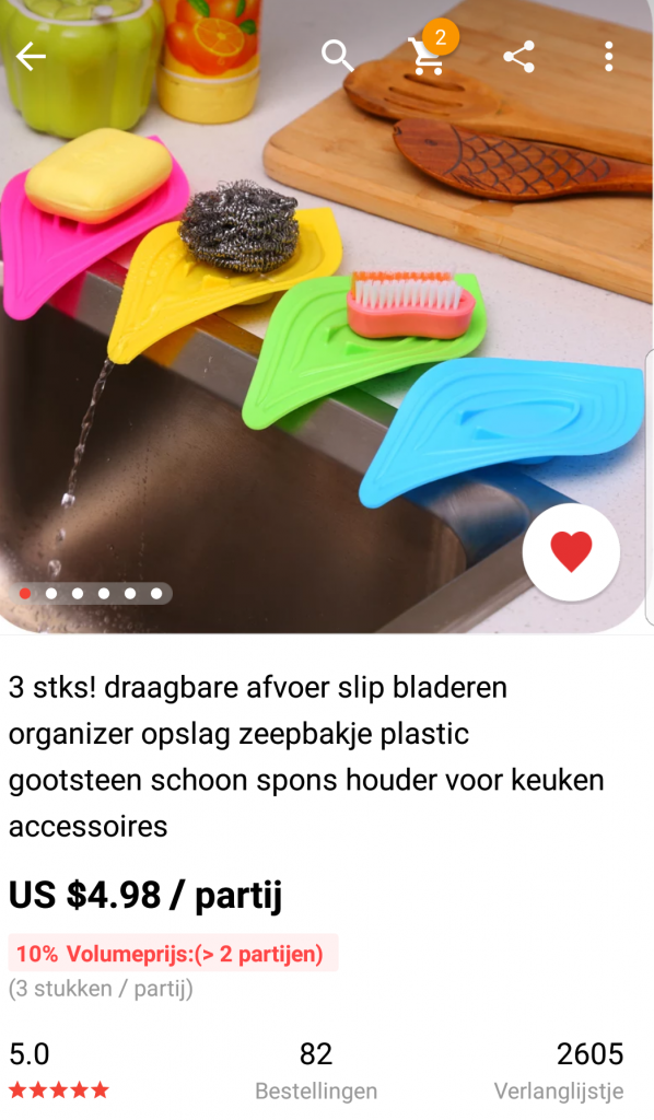 Aliexpress shoplog voorjaar 2018